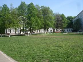 28 школа интернат вида в москве жанра являются