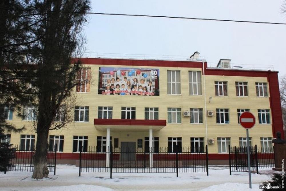 Школа 7 где находится